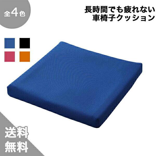 【日本ジェル】ピタ・シートクッション通気カバータイプ 35