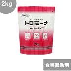【ウェルハーモニー】トロミーナハイパータイプ2kg