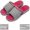 【アルファックス】メガ押し ふみっぱ /グイグイインソール ピンク