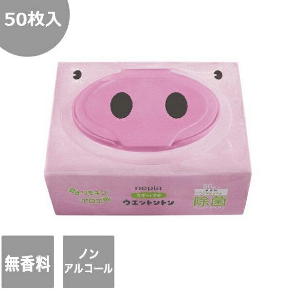 【王子ネピア】ウェットントン 除菌ウェットティシュ(ピンク) ノンアルコールタイプ 50枚入