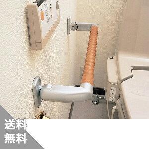 【田辺金属工業所】折りたたみ手すり(じゃません!とって) VFH-450(送料無料)