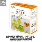【エコワン】柿の葉茶(粉末茶)