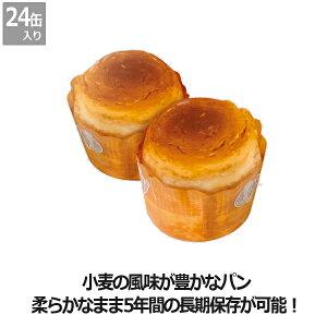 【特殊衣料】災害備蓄パン(24缶)
