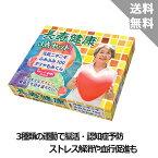 【シンエイテクノ】長寿健康3点セット