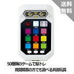 【キヨタ】ゲームロボット50