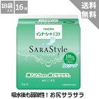【王子ネピア】インナーシートSARAStyle120