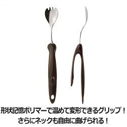【青芳】ウィル・ファイブユニバーサルスプーンWiLL5UNIVERSALSPOON