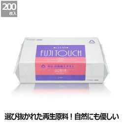 【大富士製紙】ふじタッチクリーン(200枚入)