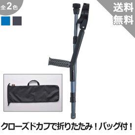 【プロト・ワン】OPOドットクラッチ折りたたみ 21-10