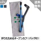 【プロト・ワン】OPO折りたたみクラッチ21-1