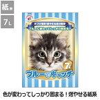 【サノテック】ブルーでキャッチ(7L)