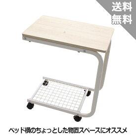 【武田コーポレーション】サイドテーブルST-60NA