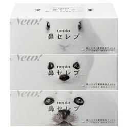 【王子ネピア】鼻セレブ1箱