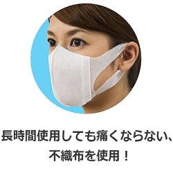 【ユニ・チャーム】ソフトーク超立体
