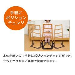 【幸和製作所】かるタッチ立ち上がり用手すり(手置台なし)(送料無料)