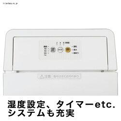 【アイリスオーヤマ】衣類乾燥除湿機コンプレッサー式DCF-80(送料無料)