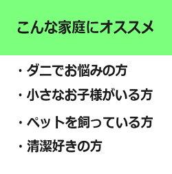 【エコワン】ダニ取りシート1枚入り