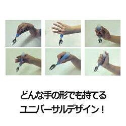 【サクライ】ユニバーサルデザインチタンカトラリーレフティ