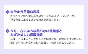 【韓国コスメ】『EtudeHouse・エチュードハウス』新カラー4種追加★ブリングブリングアイスティック【ペンシル型のアイシャドウ】
