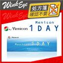 メニコンワンデー 1箱(1箱30枚入)menicon menikon メニコン ワンデー【1day】