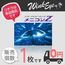 【送料無料】メニコンZ 片眼1枚 menicon メニコンZ ハードコンタクトレンズ