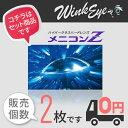 【送料無料】メニコンZ 両眼2枚 menicon メニコンZ ハードコンタクトレンズ