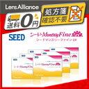 ◆◆【送料無料】シード マンスリーファインUV 6箱 1ヶ月使い捨てソフトコンタクトレンズ