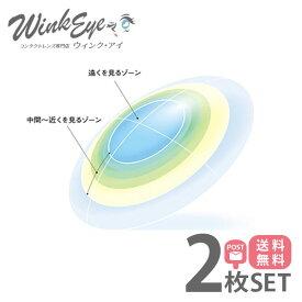 【ポスト便】【送料無料】シード マルチフォーカルO2 ノア 両眼分2枚 遠近両用 ハード コンタクトレンズ【RCP】