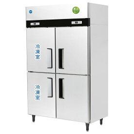 JCM タテ型 冷凍冷蔵庫 JCMR-1265F2-I 業務用 冷凍 冷蔵 4ドア 省エネ 【代引不可】