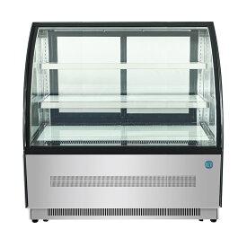 RIT 対面冷蔵ショーケース(ラウンド型) RITS-172T 冷蔵 冷蔵庫 保冷庫 ショーケース【代引不可】