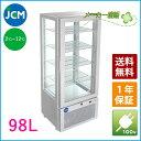 【送料無料(軒先車上)】JCM 4面ガラス冷蔵ショーケース(大)98L JCMS-98 [424×380×1141mm]