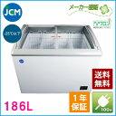 【送料無料(軒先車上)】JCM冷凍ショーケース JCMCS-180 [1002×694×850mm]