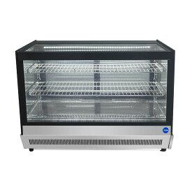 JCM 卓上型対面冷蔵ショーケース(角型) JCMS-70T 冷蔵 冷蔵庫 保冷庫 ショーケース【代引不可】