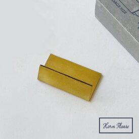 【ブラス】真鍮カードスタンド(ワイド)【メモスタンド 名刺 カード ポストカード BRASS 送料込み】