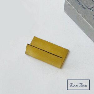 【ブラス】真鍮カードスタンド(ワイド)【メモスタンド 名刺 カード ポストカード BRASS 送料込み クリスマス Xmas】
