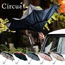 【期間限定 送料無料】【晴雨兼用】二重傘 サーカス circus【長傘 レディース 撥水 UV加工 ENFANCE アンファンス】【…