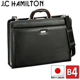 【父の日】ダレスバッグ メンズ ビジネスバッグ 男性用 B4 A4 日本製 豊岡製鞄 42cm J.C.HAMILTON 22308【メンズ レディース 新生活 プレゼント ギフト 送料無料】