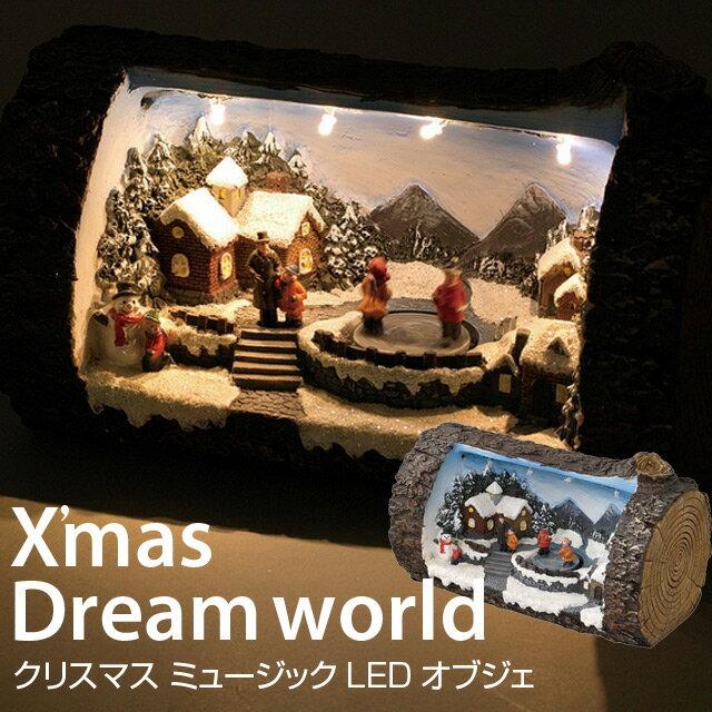 クリスマス DREAM WORLD ミュージックLEDオブジェ スケート XMXN3120【お洒落 おしゃれ 間接照明 ミュージック アンティーク ライト】【限定クーポン発行中】【あす楽】02P03Dec16 Xmas