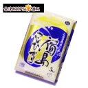 BG無洗米 コシヒカリ 5kg×1袋 精白米 5kg 福島県 令和元年産 送料無料