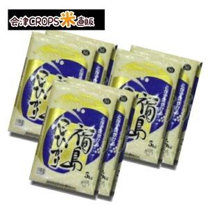 BG無洗米 コシヒカリ 5kg×6袋 精白米 30kg 福島県 令和元年産 送料無料