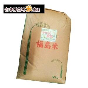ミルキークイーン 30kg 福島県産 調整済玄米キラッと玄米 令和元年産 送料無料