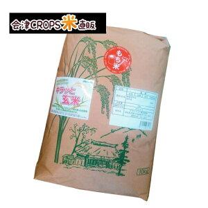 もち米 調整済玄米 キラッと玄米 10kg 国内産100% 送料無料 通常発送