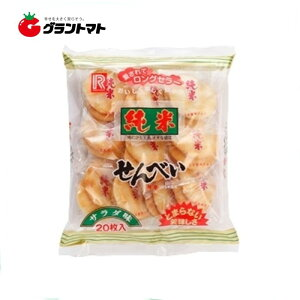 【1ケース】純米せんべいサラダ(20枚×12個入り) 立正堂【同梱不可】