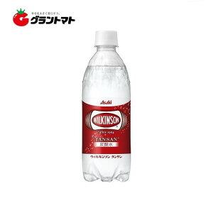 コカ・コーラPET1ケース(500ml×24本)【同梱不可】【送料無料】