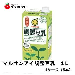 ダイドーデミタスコーヒー1ケース(150g×30本)【同梱不可】【送料無料】