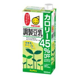 【2ケース】マルサンアイ 調製豆乳 カロリー45%オフ (1000ml ×12本)【同梱不可】【送料無料】