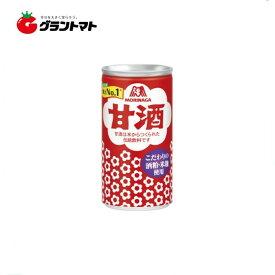 【2ケース】森永 甘酒 2ケース(190g×60本入)【同梱不可】【送料無料】
