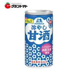 【2ケース】森永冷やし甘酒 (190g×60本)【同梱不可】【送料無料】