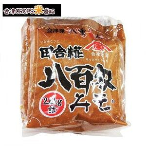 【1ケース】 会津天宝醸造 八百匁 みそ 袋 (2.6kg×4個入り)【同梱不可】【送料無料】