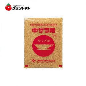 【1ケース】カップ印 日新製糖 中ザラ糖(中双糖) (1kg×20袋入り)【同梱不可】【送料無料】